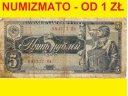 ZSRR, 5 rubli 1938 seria KN, stan 5