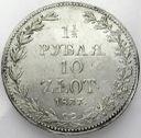 1 i 1/2 rubla = 10 złotych 1837 MW, Warszawa ŁADNY
