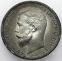 Rosja 50 kopiejek 1912 EB