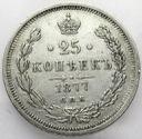 Rosja 25 kopiejek 1877 ŁADNA