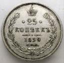 Rosja 25 kopiejek 1859 ŁADNA