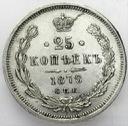 Rosja 25 kopiejek 1878 ŁADNA