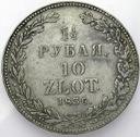 1 i 1/2 rubla = 10 złotych 1836 Petersburg RZADKI