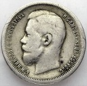 Rosja, 50 kopiejek 1896 AG, Car Mikołaj