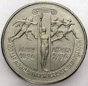 2 zł, złote 1995 100 lat igrzysk Ateny Atlanta