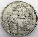 5 zł złotych 1930 r. Sztandar
