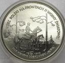 100000 zł złotych 1991 Dobrzański Hubal