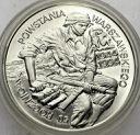 100000 zł 1994 Powstanie Warszawskie 50 rocznica