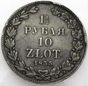 1 i 1/2 rubla = 10 złotych 1835 NG ŁADNA