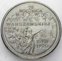 2 zł, złote 1995, Bitwa Warszawska 75 lat