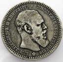 Rosja, 1 Rubel 1894 AG