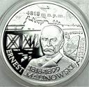 10 zł złotych 1999 Ernest Malinowski PIĘKNA