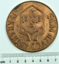 Medal Zjazd PKPS Polski Komitet Pomocy Społecznej