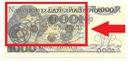 1000 1.000 złotych Kopernik DESTRUKT PODWÓJNY DRUK