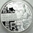 20 zł złotych 1998 Skłodowska Polon i Rad PIĘKNA