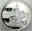 20 zł złotych 1999 Radzyń Podlaski Potockich