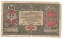 1916 100 Sto Marek Polskich Generał, seria A
