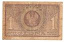 1919 1 mkp Jedna Marka Polska IAR