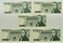 LOT 5 x 5000 zł złotych Fryderyk Chopin