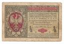 1916 1 mkp jedna marka polska seria A Jenerał