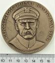 Medal Piłsudski Niepodległość Polski 1918