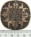 Medal Zasłużonemu Dla Miasta Sandomierza