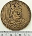 Medal Bolesław I Chrobry Legiony WLKP.