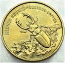 2 zł, złote 1997 Jelonek Rogacz