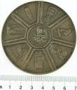 Medal 60 Lat ZZM XXV Lat PRL
