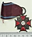 Medal Krzyż Zasługi Srebrny II RP