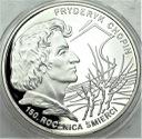 10 zł złotych 1999 Fryderyk Chopin Szopen PIĘKNA