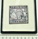 Medal Muzeum Wojska Polskiego VIII Congress IAMAM