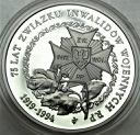 200000 zł złotych 1994 Związek Inwalidów Wojennych