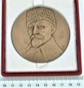 Medal Feliks Dzierżyński 100 rocznica urodzin