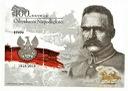 Blok 100 rocznica Odzyskania Niepodległości RZADKI