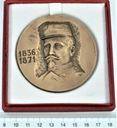 Medal WAT Wojskowa Akademia Techniczna