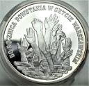 300000 złotych 1993 Powstanie w Getcie Warszawskim