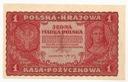 1919 1 Jedna Marka Polska I Serja BV