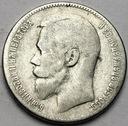 Rosja 1 Rubel 1898, Mikołaj II