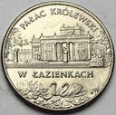 2 zł złote 1995 Pałac Królewski w Łazienkach ŁADNA