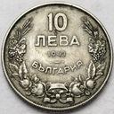 Bułgaria 10 Lewa Lewów 1943 Krym