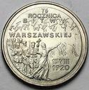 2 zł, złote 1995, Bitwa Warszawska 75 lat ŁADNA