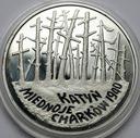 20 zł złotych 1995, Katyń Miednoje Charków