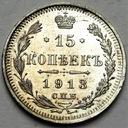 Rosja 15 kopiejek 1913 BARDZO ŁADNA