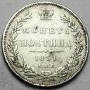 Rosja Połtina 1851 50 kopiejek RZADKA I ŁADNA
