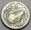 2 zł, złote 1995, Sum