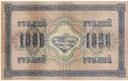 Rosja 1000 Rubli 1917
