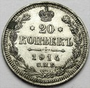 Rosja 20 kopiejek 1914 BARDZO ŁADNA