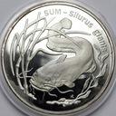 20 zł złotych 1995 Sum