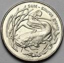 2 zł, złote 1995, Sum BARDZO ŁADNA